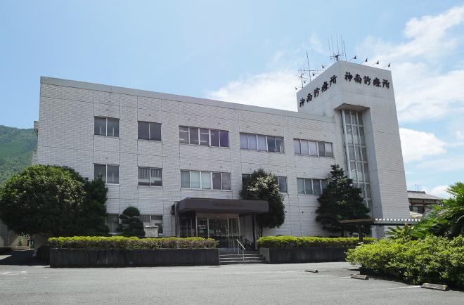 神南診療所